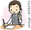 電話 メモ ビジネスウーマンのイラスト 30283751