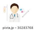 医者 30283768
