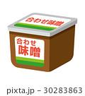 合わせ味噌 味噌 ベクターのイラスト 30283863