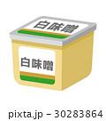 白味噌【食材・シリーズ】 30283864