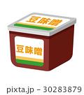 豆味噌【食材・シリーズ】 30283879