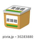 麦味噌【食材・シリーズ】 30283880