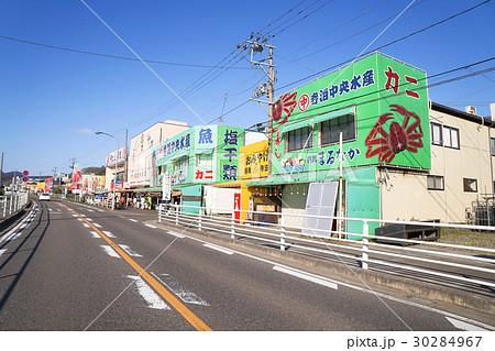 寺泊 魚の市場通り 30284967