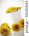 バラ 薔薇 花の写真 30285644