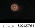 戸田橋花火大会 30285764