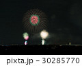 戸田橋花火大会 30285770