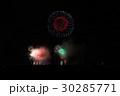 戸田橋花火大会 30285771