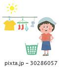 主婦 女性 洗濯のイラスト 30286057