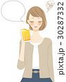 つまらない ビールを飲む女性 人物 30287332