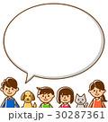 家族 二世代 フキダシのイラスト 30287361