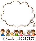 家族 三世代 フキダシのイラスト 30287373