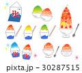かき氷 デザート スイーツのイラスト 30287515