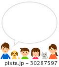 家族 二世代 フキダシのイラスト 30287597