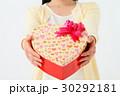 プレゼント ギフト ギフトボックスの写真 30292181