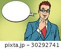 ビジネスマン 実業家 人のイラスト 30292741