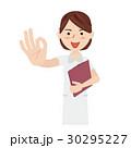 女性 看護師 カルテのイラスト 30295227