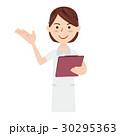 女性 看護師 カルテのイラスト 30295363