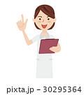 女性 看護師 カルテのイラスト 30295364
