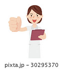 女性 看護師 カルテのイラスト 30295370