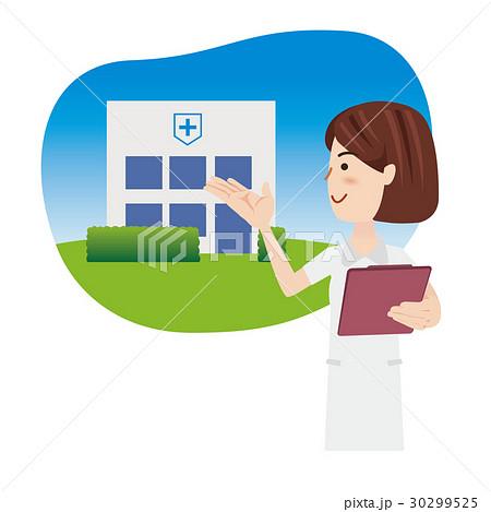 ナース 診療所 30299525