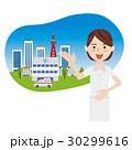 ナース 病院 30299616