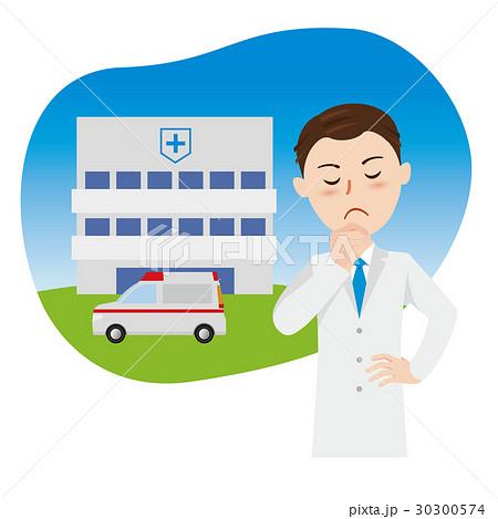 ドクター 病院 30300574