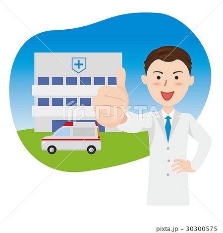 ドクター 病院 30300575