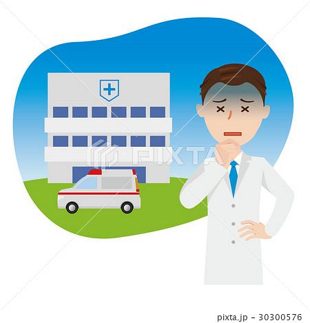 ドクター 病院 30300576