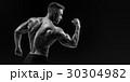 フィットネス ボディービル 筋肉の写真 30304982