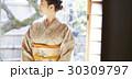 茶道を愉しむ女性 30309797