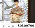 茶道を愉しむ女性 30309799