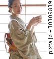 茶道を愉しむ女性 30309839
