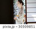 人物 女性 和服の写真 30309851