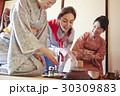 茶の湯を見学する外国人観光客 30309883