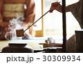 茶道 ポートレート 30309934