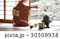 茶道を愉しむ女性 30309938