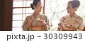茶道を体験する外国人観光客 30309943