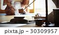 茶道 ポートレート 30309957