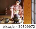 茶道を愉しむ女性 30309972