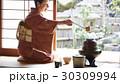 茶道を愉しむ女性 30309994