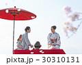 日本のお茶 イメージビジュアル 30310131