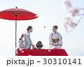 日本のお茶 イメージビジュアル 30310141