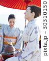 野点を愉しむ日本人女性と外国人女性 30310150