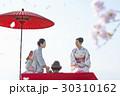 日本のお茶 イメージビジュアル 30310162