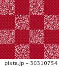 パッチワーク 花 花柄のイラスト 30310754