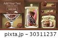 ショコラ チョコレート ベクトルのイラスト 30311237