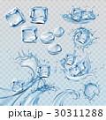 ウォーター 水 水分のイラスト 30311288