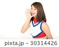 日本のチアガール 30314426