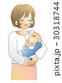 ママと赤ちゃん 30318744