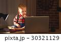 ベビー 赤ちゃん 赤ん坊の写真 30321129